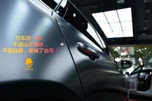 捷豹XFL电光深邃灰,贴膜于无形。不是贴膜,而是换了台新车