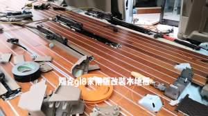 改个车:别克GL8内饰改装木地板施工,绝对是个精细活儿!