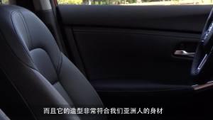 座椅舒服到让人不想下车,居家体验,看完你就知道了