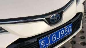 抢鲜看:全新一代丰田卡罗拉1.8L双擎版,多处标志不同以往设计