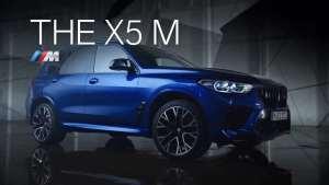【官宣】2020款全新一代宝马BMW X5M X6M宣传片