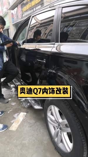 改个车:奥迪Q7内饰改装,SUV怎么改出商务车的舒适感?