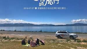 大美新疆行 欧蓝德(中国)联盟P总驾车在旅行