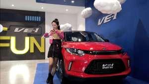 15.98万元起的纯电SUV,广本VE-1上市给到你的惊喜不止是价格