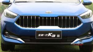 90后的购车新选择,东风悦达起亚全新一代起亚K3