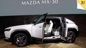 马自达首款纯电动车 无B柱对开门设计 MX-30新车首测