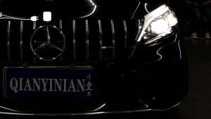 如何成功逆袭 新款奔驰C级W205智能几何LED车灯