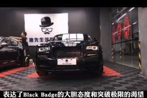 劳斯莱斯魅影BlackBadge,奢华大气,深邃神秘!