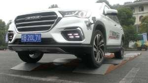 捷途X90 1.6TGDI 百城万人品质体验营登陆重庆