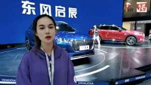 广州车展:东风启辰全新SUV—星首发,定位A+级SUV