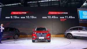 长安CS55 PLUS上市 推4款车型9.19万起