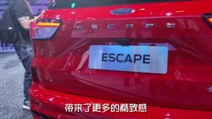 2019广州车展:一分钟看懂福特锐界 入门又是三缸