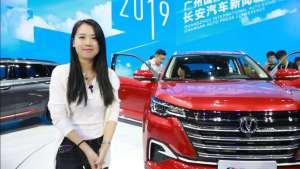 时尚小姐姐带你广州车展看长安CS55 PLUS