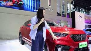 广州车展现场看VV7 GT PHEV,说说细节