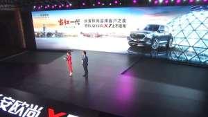 长安欧尚X7正式上市!跨级轴距2780mm,最大178马力,起售7.77万