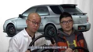 2019凹凸肉车GTI车主 小测领克03+ 优点和欠缺都很明显
