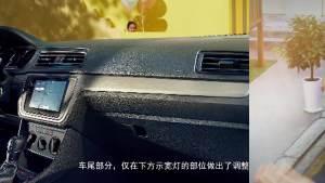 大众强化家用轿车市场,朗逸启航售价9.99万元起