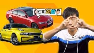 为何日本人不抗拒三缸车?十万块选新车还是二手?