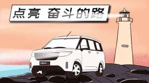 除了秋名山漂移,五菱神车还能干点啥?