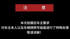 """奇瑞瑞虎3XE的""""快充骗局""""?担忧成真,充电问题难解决"""