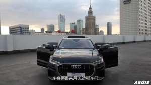 AEGIS奥迪Q8高性能豪华运动SUV居然是无边框车门