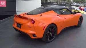 路特斯Evora 400性能展示 拉风小跑 橙色路特斯