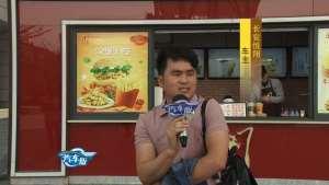 大家说车:长安悦翔车主真实采访吐槽国产车