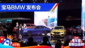 宝马X7售100万起 奔驰GLS的有力对手来