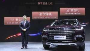 星途2019上海车展上市 售12.59-14.39万