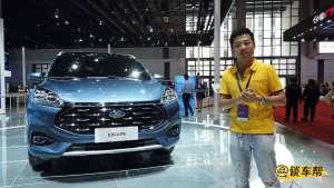 【2019上海车展】谈车帮测评 福特ESCAPE