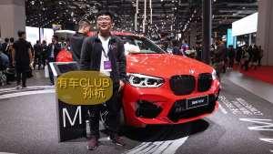 2019上海车展丨全球首秀宝马X4M 极具个性的选择