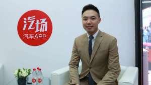 莊圣楷分享清源汽车如何打造中国特别品牌