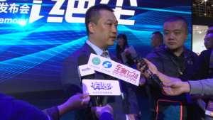 上海车展访北汽新能源副总经理营销公司总经理李一秀