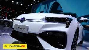 全新广汽新能源Aion S亮相上海国际车展