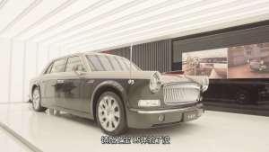 看中华第一豪车L5,宾利劳斯都得靠边站