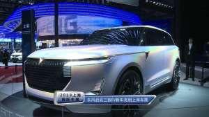 2019上海车展 | 东风启辰三款EV新车亮相