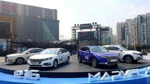 非凡驾道  荣威全系重装集结成就史上最强汽车体验园
