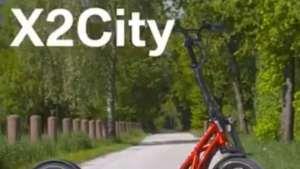 你所不知道的宝马X2 City