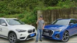 30万豪华SUV你选B还是A?宝马X1 VS 奥迪新Q3
