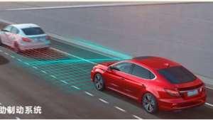 汽车安全主动刹车系统