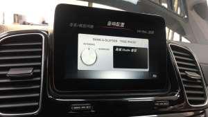 让我们听听刚升级的奔驰GLE450Coupe音响B&O1400瓦