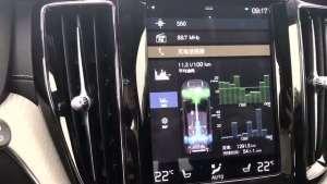 实拍:沃尔沃XC60混动,发动机和电动机工作情况演示