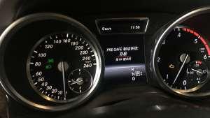 奔驰ML350升级增强驾驶辅助23P自动跟车压线拉回车道