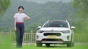 雪铁龙C3-XR:听说开这车的人顾家又浪漫   爽爽侃车