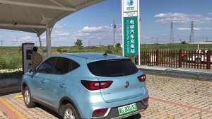 鲜资讯:张家口张北县充电装置快览,名爵EZS快充90安