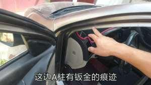 直击二手车事故车辆,真的不能买吗,伤到A柱值多少