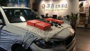 宝马专用音响改装器材-宝马X5改装专车专用音响改装