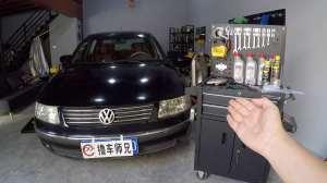 自动挡换油保养超贵?教你自己动手更换自动变速箱油