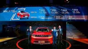 EXEED星途LX成都车展全球首发暨预售启动