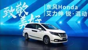 售价29.48-32.88万元,东风Honda艾力绅 锐·混动正式上市